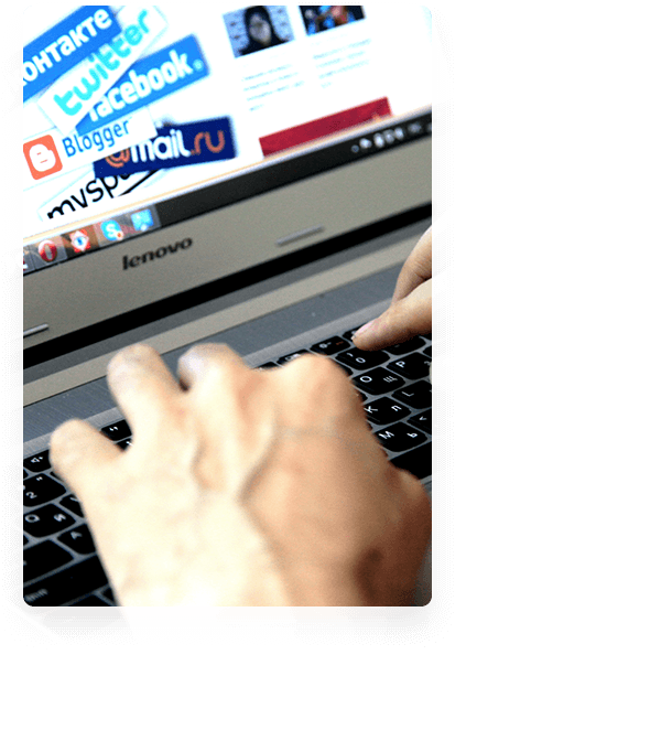 matumboli image layer 2.1 Cyber Harcèlement